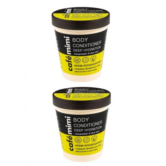 Набор cafemimi  Крем-Кондиционер Глубокое увлажнение кожи 220 мл, 2 шт.