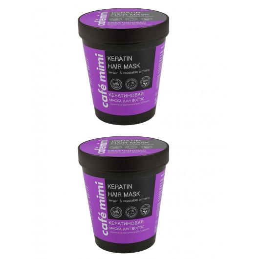Набор cafemimi  Кератиновая Маска для Волос 220 мл, 2 шт.