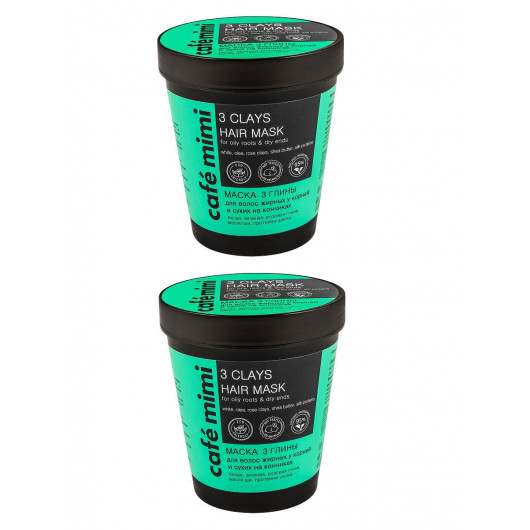 Набор cafemimi  Маска 3 Глины для волос Жирных у корней и Сухих на кончиках 220 мл, 2 шт.