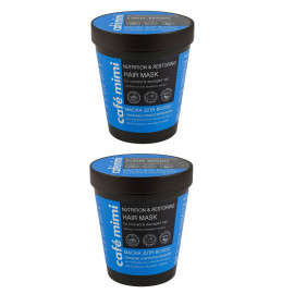 Набор cafemimi  Маска для волос Питание и Восстановление для Повреждённых и Окрашенных волос 220 мл, 2 шт.