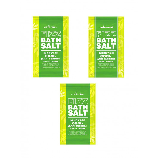 Набор cafemimi Шипучая соль для ванны SWEET DREAM, 100 г, 3 шт
