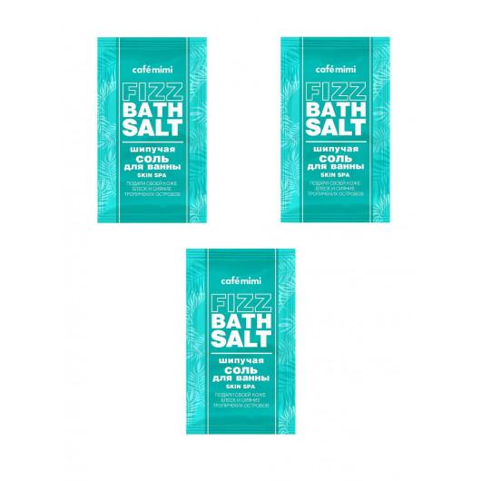 Набор cafemimi Шипучая соль для ванны SKIN SPA, 100 г, 3 шт