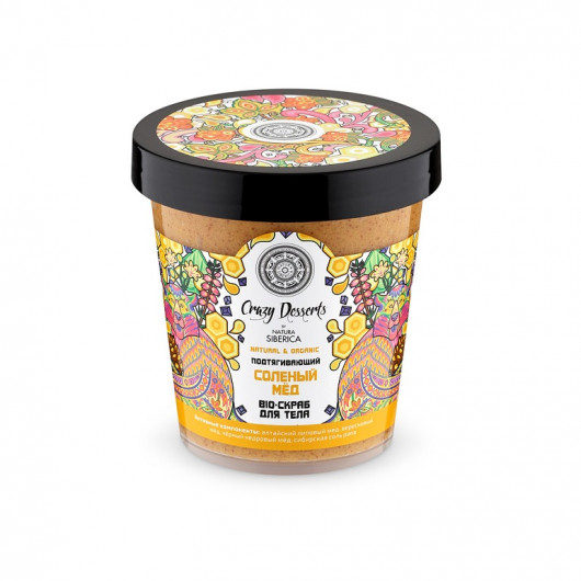 Bio-скраб для тела Natura Siberica Crazy desserts подтягивающий «соленый мед», 450 мл
