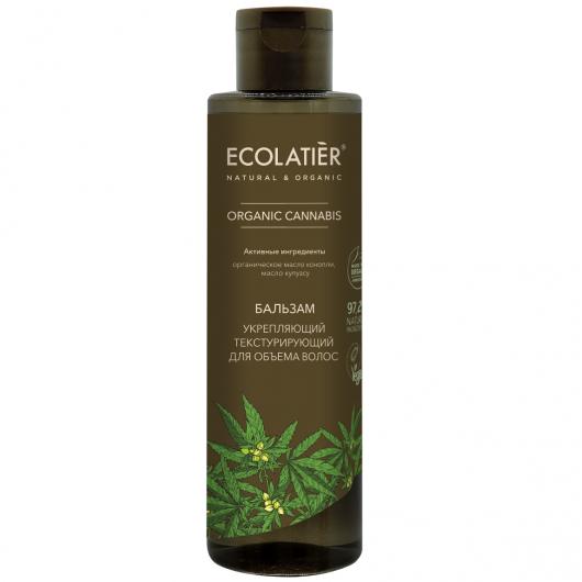 ECL GREEN Бальзам укрепляющий Текстурирующий для объема волос Серия ORGANIC CANNABIS, 250 мл
