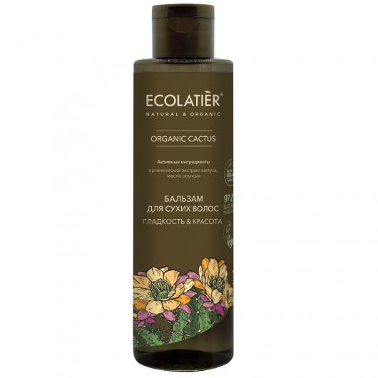 ECL GREEN Бальзам для сухих волос Гладкость & Красота Серия ORGANIC CACTUS, 250 мл