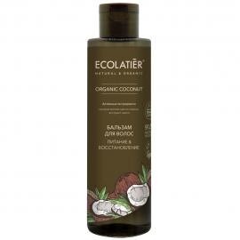 ECL GREEN Бальзам для волос Питание & Восстановление Серия ORGANIC COCONUT, 250 мл