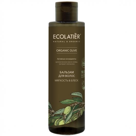 ECL GREEN Бальзам для волос Мягкость & Блеск Серия ORGANIC OLIVE, 250 мл